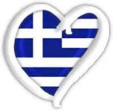 greekheart