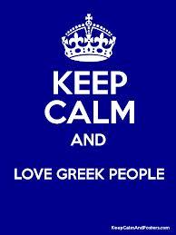 greeklove